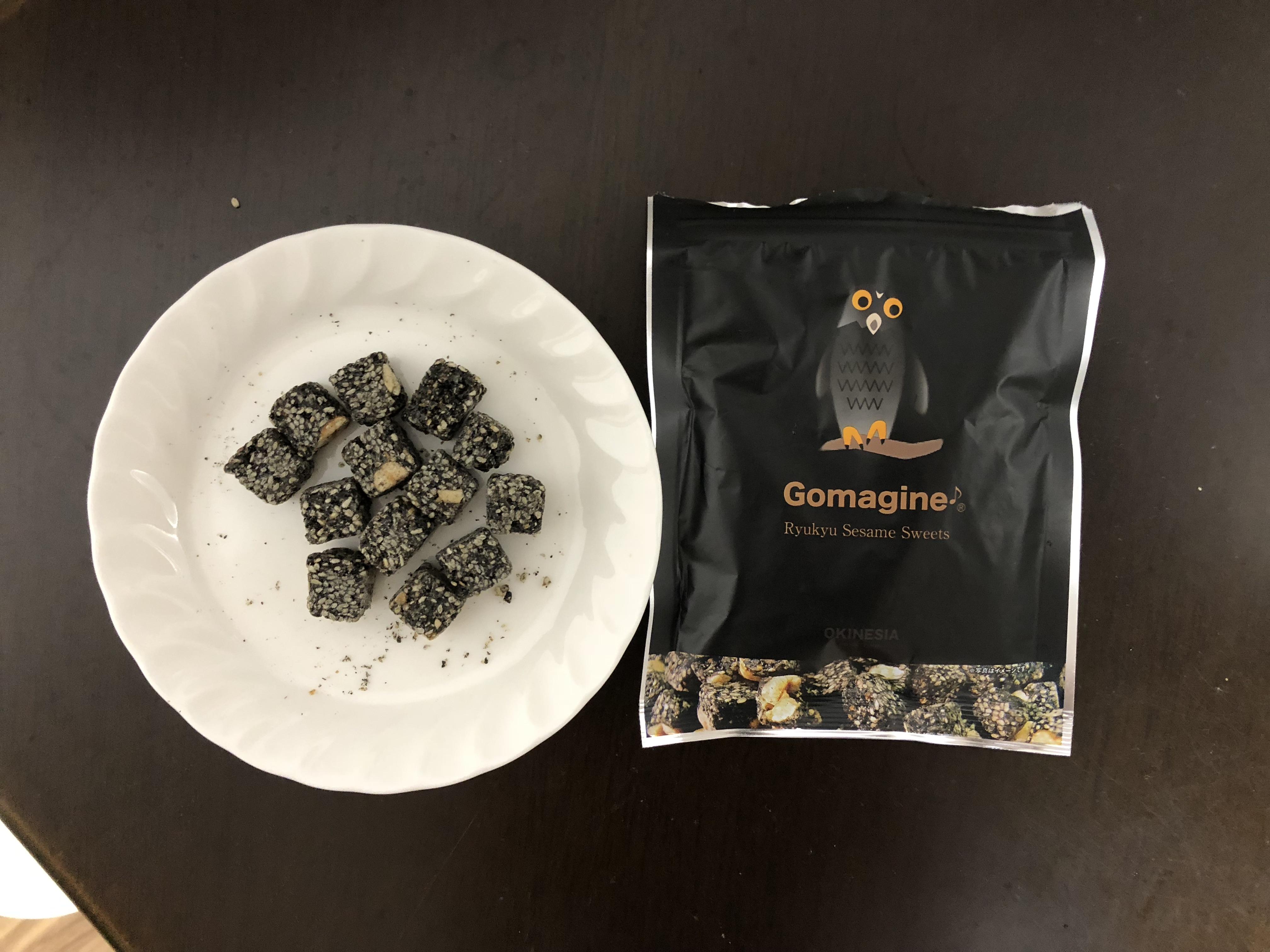 【ヘルシーなお菓子】Gomagine/ごまじん(オキネシア)