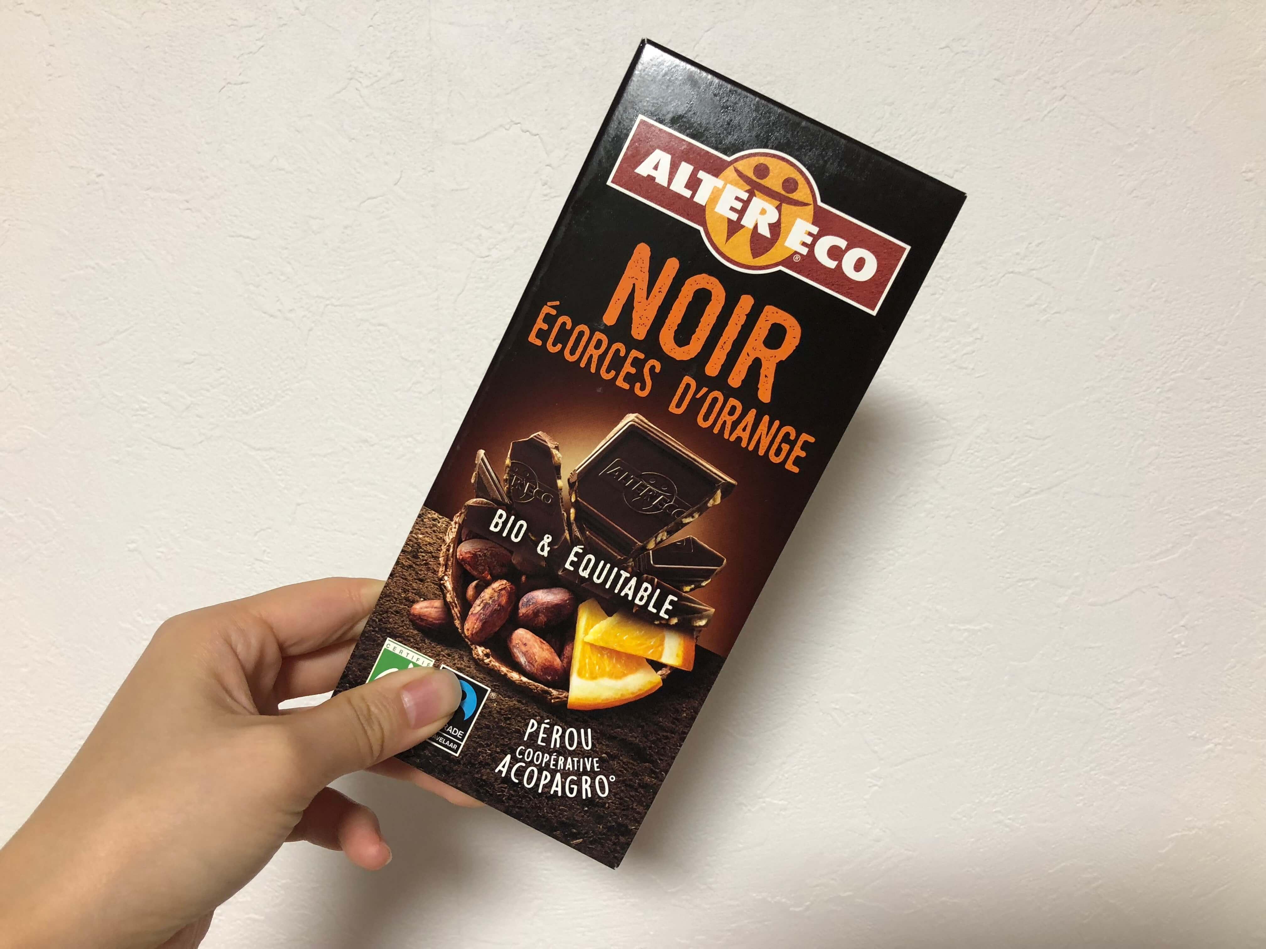乳化剤不使用なALTER ECO(アルタルエコ)のチョコ