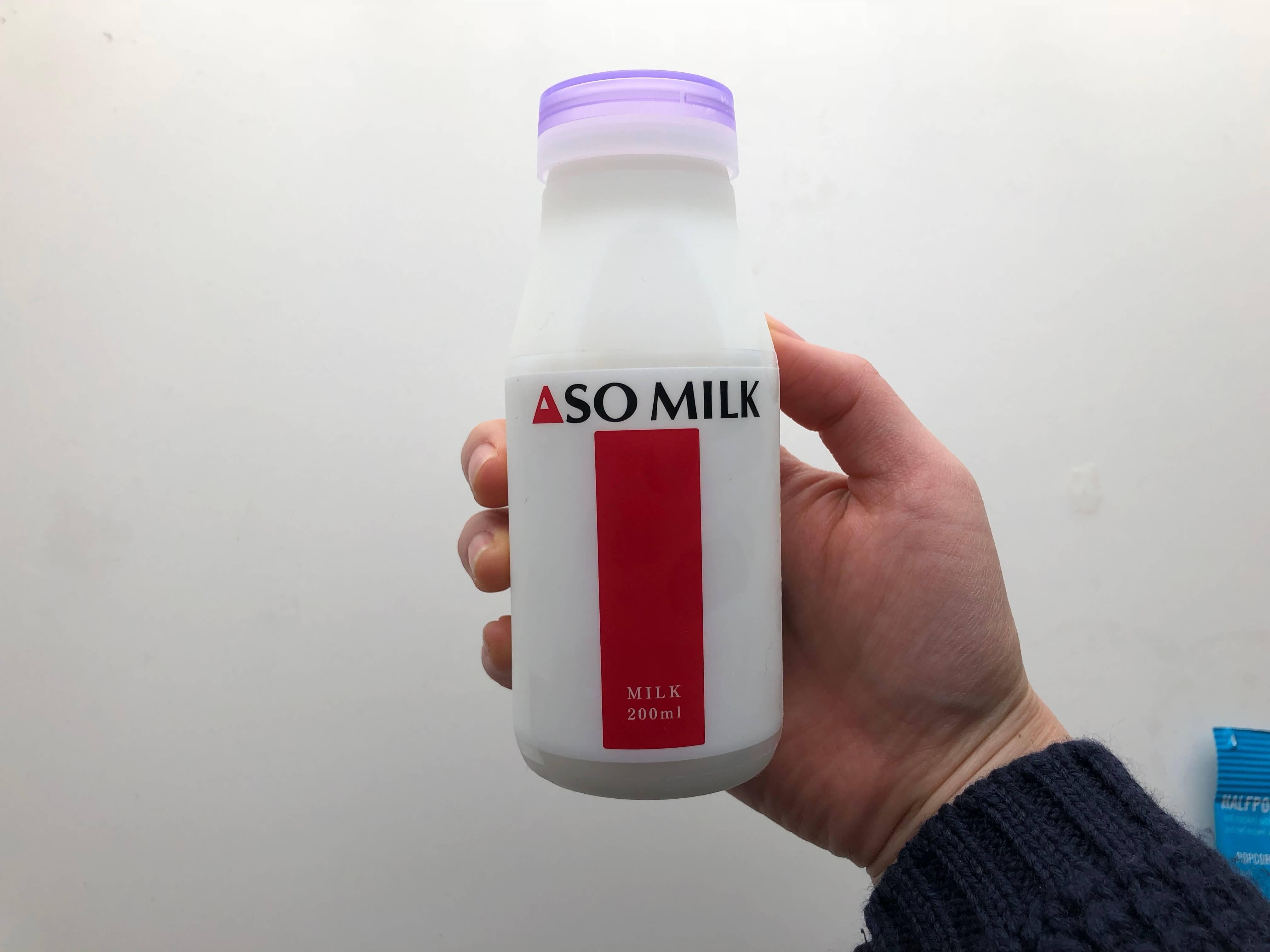 低温殺菌牛乳は何が違う?美味しい牛乳「ASO MILK」がおすすめ