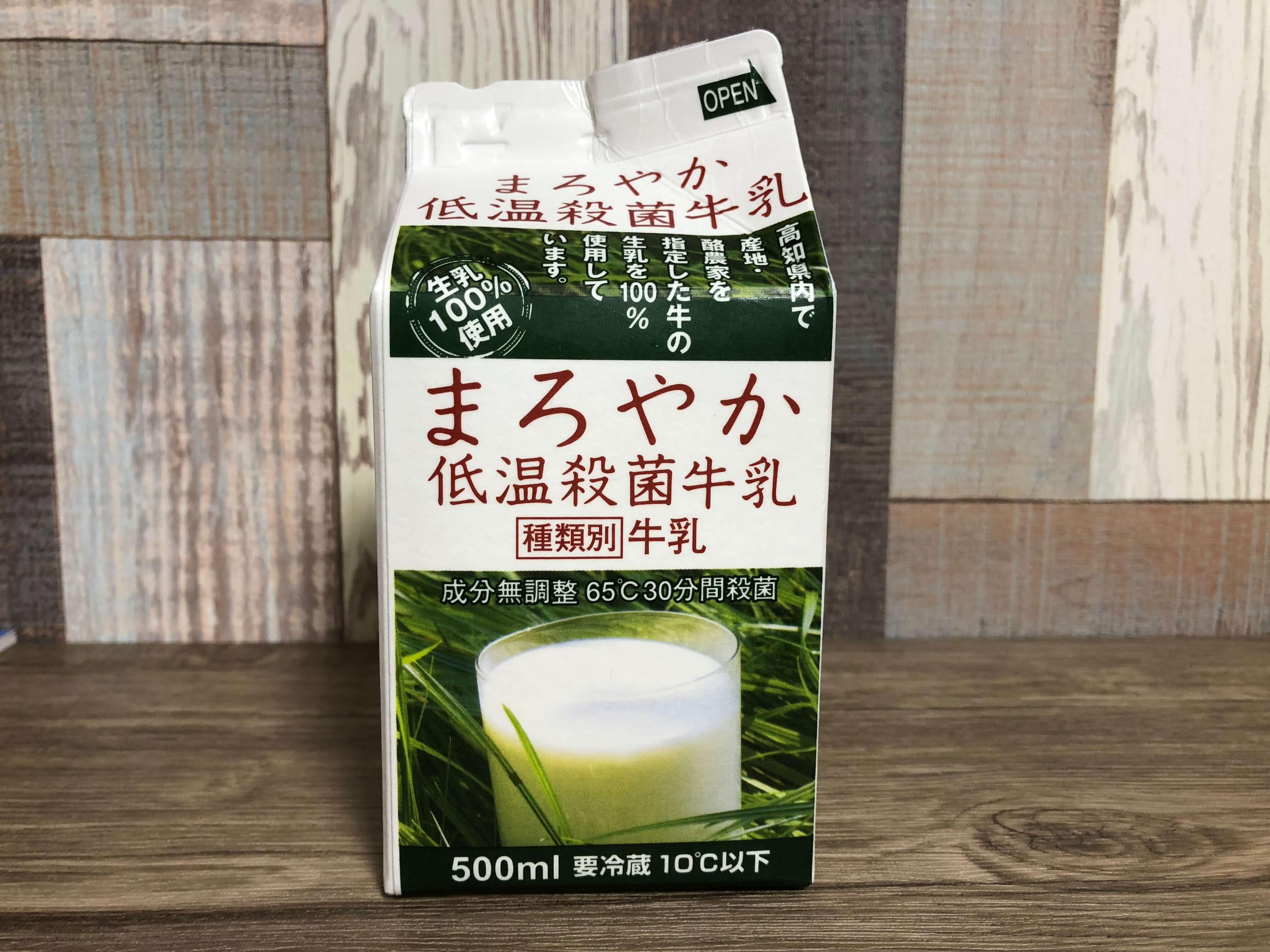 いかりスーパーの低温殺菌牛乳が美味しい。