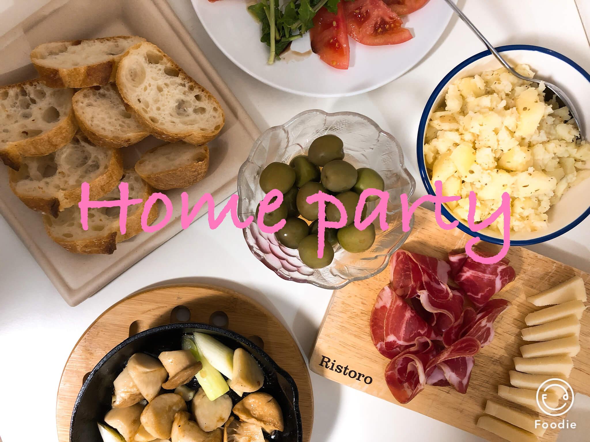 コストコ食材でホームパーティ!ワイン好きにおすすめ5選
