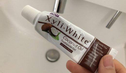 【iHerb】ホワイトニング歯磨き粉を1ヶ月使用したレビュー