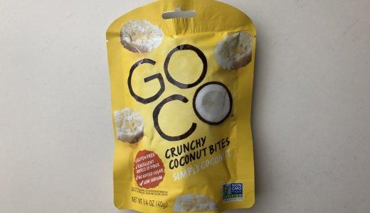 【iHerb】砂糖不使用なのに甘くて美味しいココナッツスナック