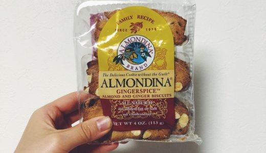 アイハーブ人気菓子「ALMONDINA」固いビスケットが好きな人におすすめ。
